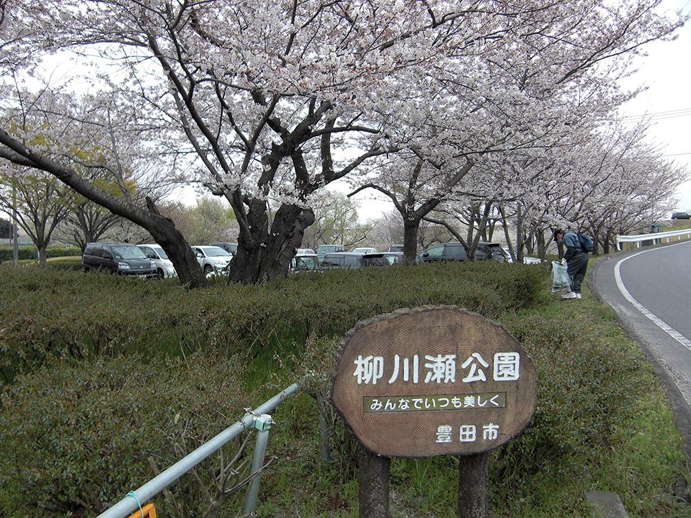矢作川サイクリング|へろへろ ...