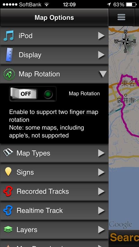 15map_rotation