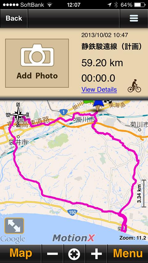 9track_map