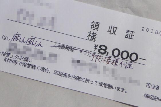 180508-01