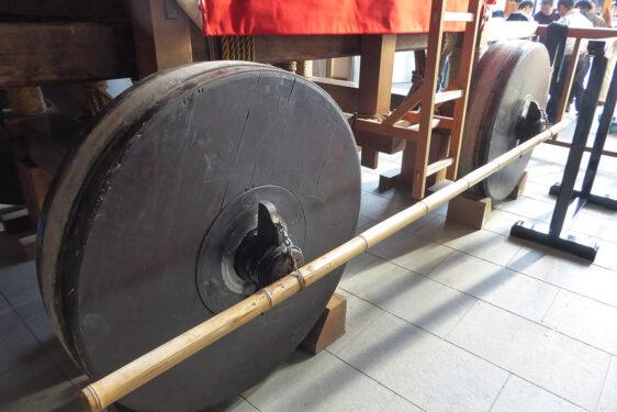 181101-45